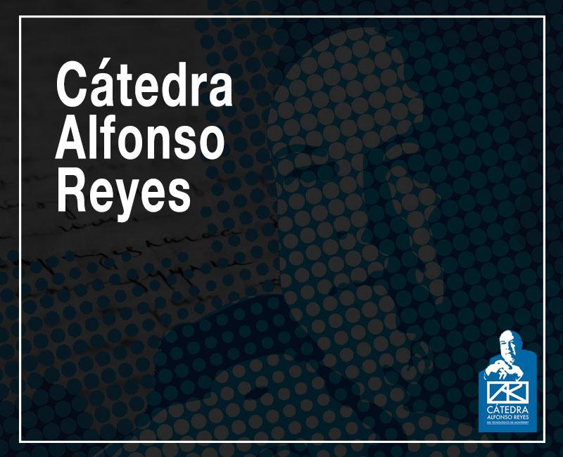 Logo-Catedra-Alfonso-Reyes